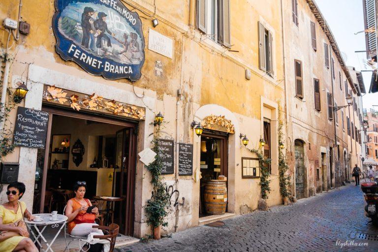 12-blyskitka-trastevere-італія-rome-travel-подорожі-рим-min