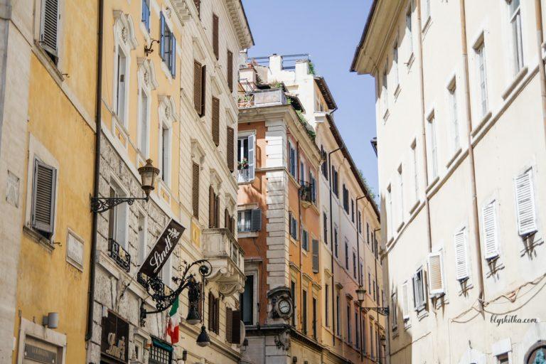 15-blyskitka-італія-rome-travel-подорожі-рим-min