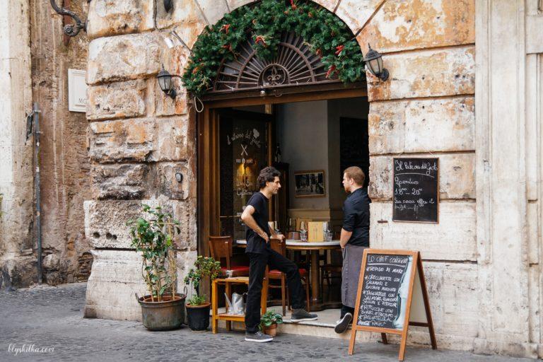 29-blyskitka-vatican-італія-rome-travel-подорожі-рим-min