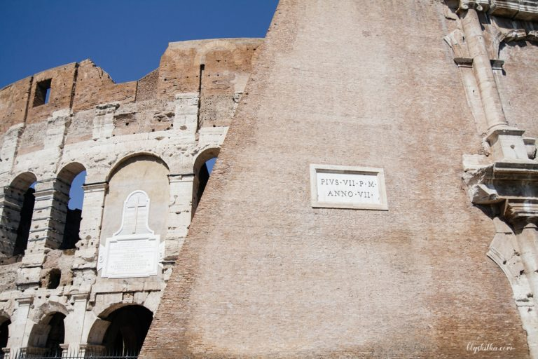 3-blyskitka-colliseum-rome-travel-подорожі-рим-min