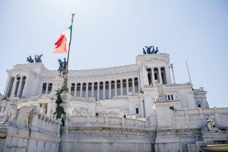 4-blyskitka-vittoriano-rome-travel-подорожі-рим-min
