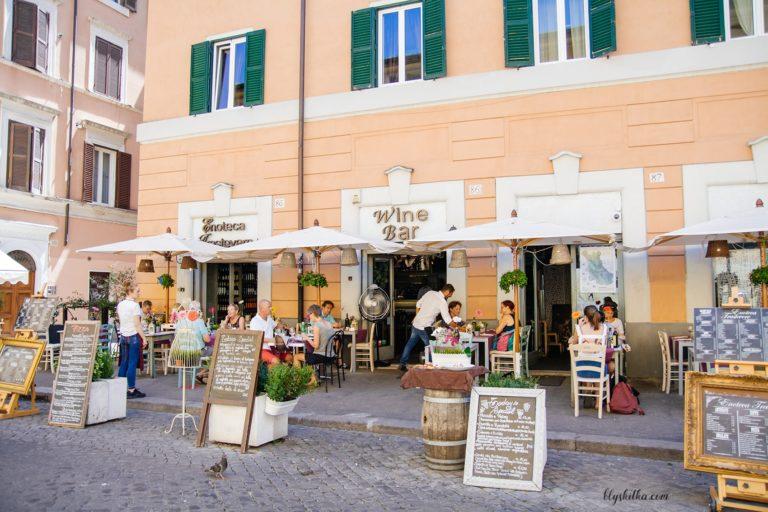 9-blyskitka-італія-rome-travel-подорожі-рим-min