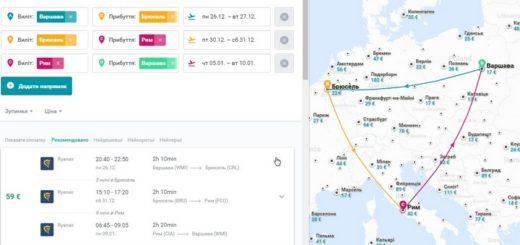 2016-11-11-03_43_06-flight-deals-from-lviv-250-km-720