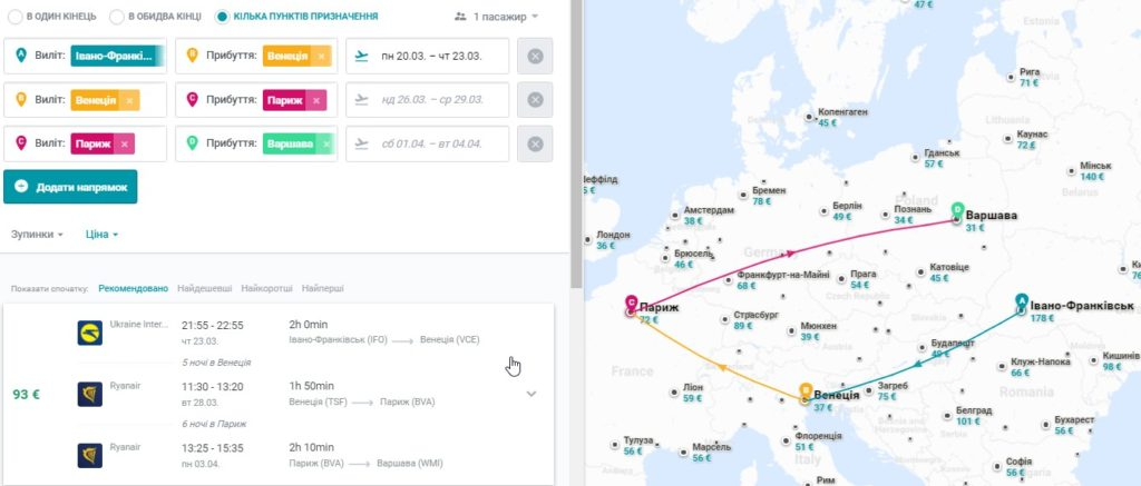 2016-11-22-21_01_54-flight-deals-from-lviv-250-km