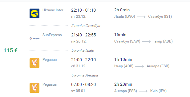 2016-11-30-11_24_14-flight-deals-from-lviv-250-km