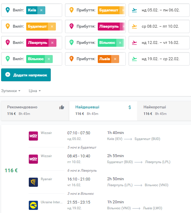 2016-11-30-12_09_06-flight-deals-from-lviv-250-km