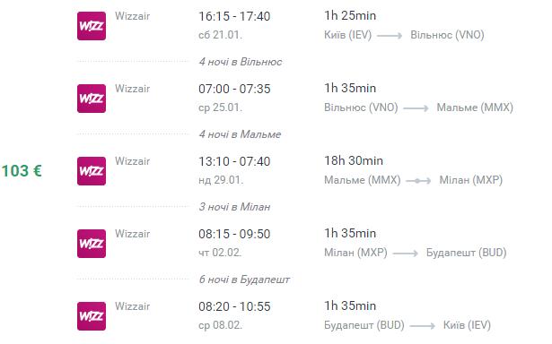 2016-12-08-02_08_51-flight-deals-from-lviv-250-km