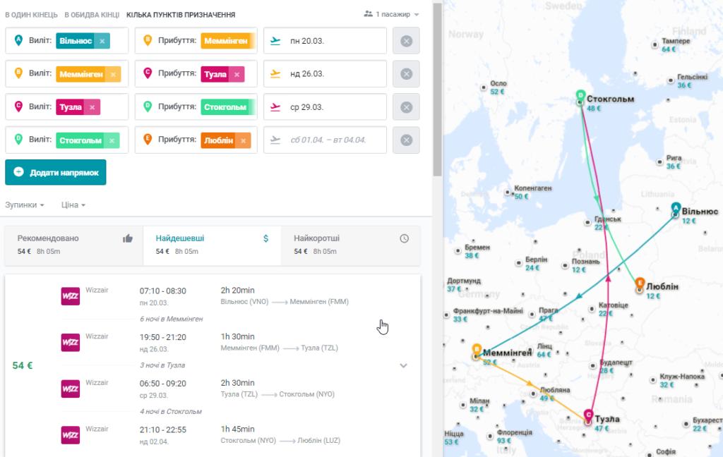 2016-12-15-18_16_55-flight-deals-from-lviv-250-km