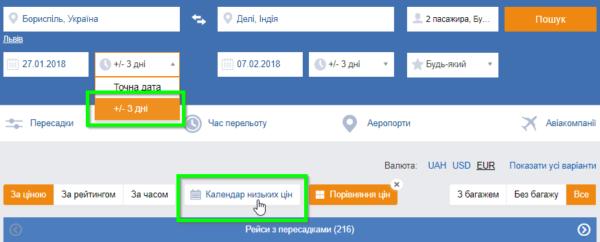 Авиабилеты Киев - Тбилиси - Киев от €112 в две стороны летом!